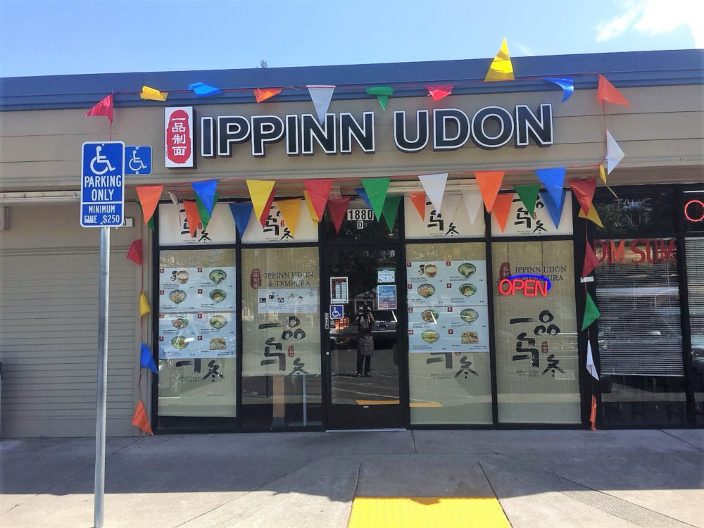 IPPIN UDON – Santa Rosa/CA