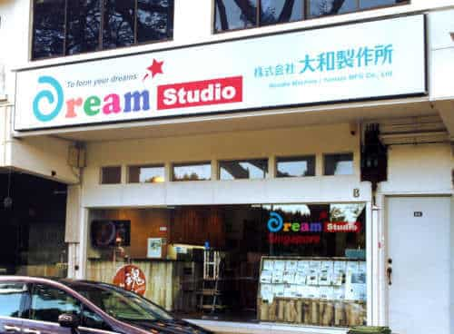 Uploaded ToSingapore Yamato D Studio