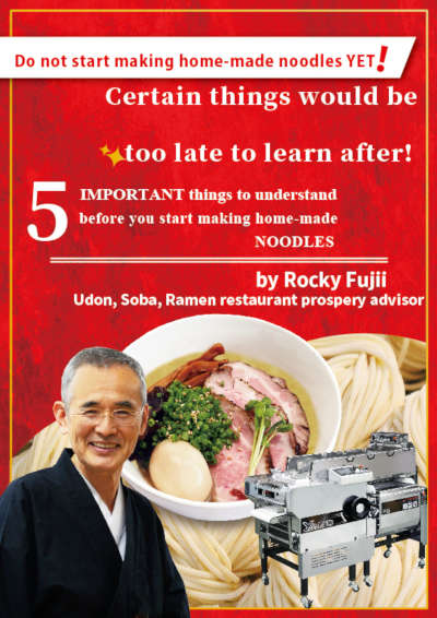 ramen machine ebook