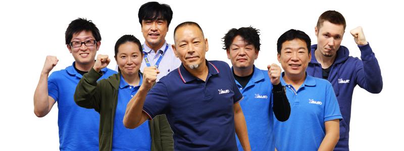 noodle machine service center
