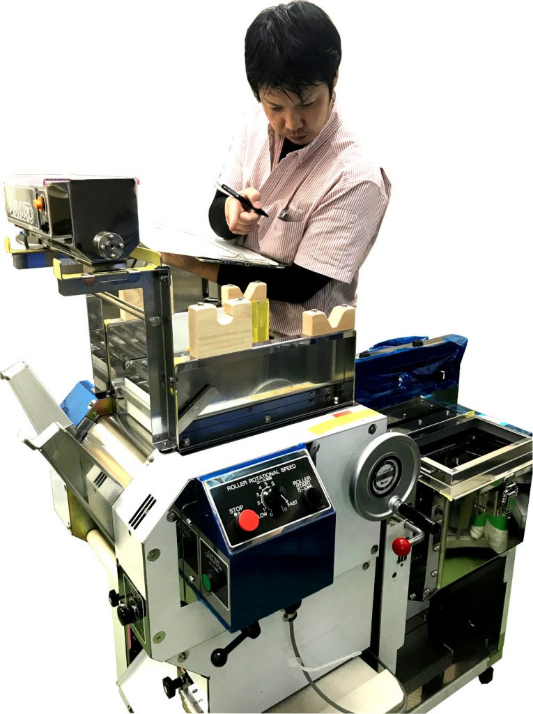 ramen equipment servicing