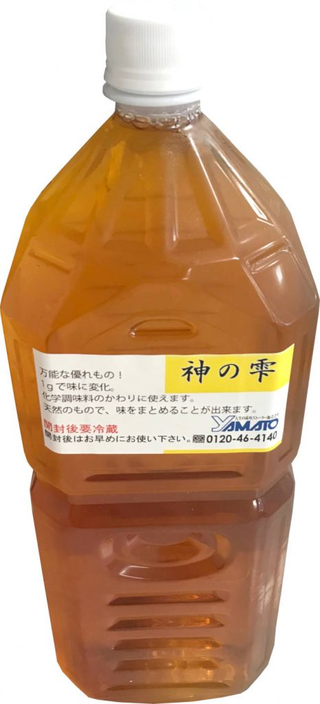 vinegar motodare for ramen
