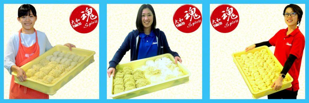 equipment for fresh noodles
