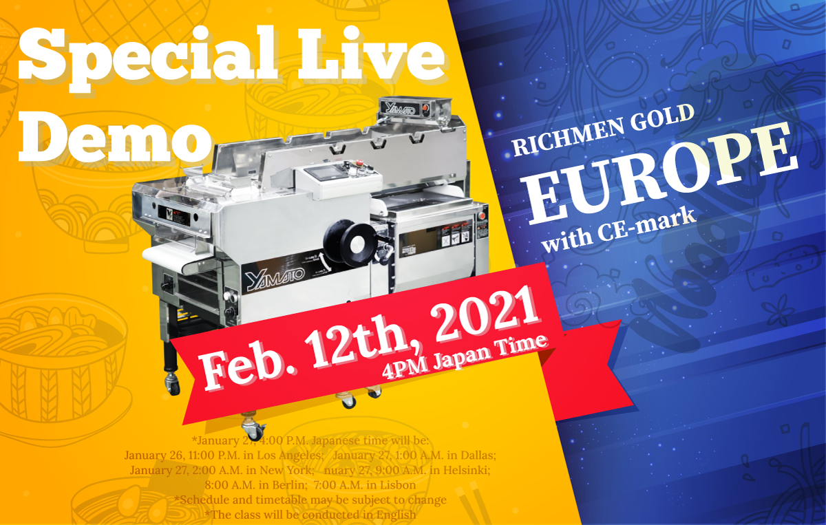 Feb. 12th, 2021 Special Live Demo - Richmen Gold for Europe (with CE-mark)