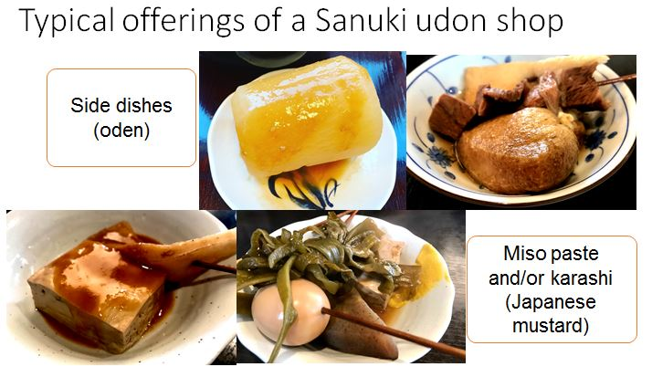 udon side dishes