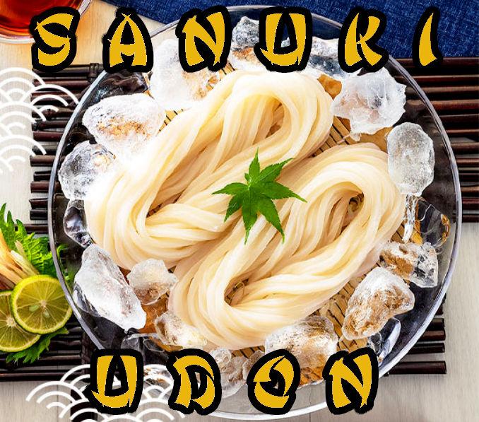 equipment for sanuki udon