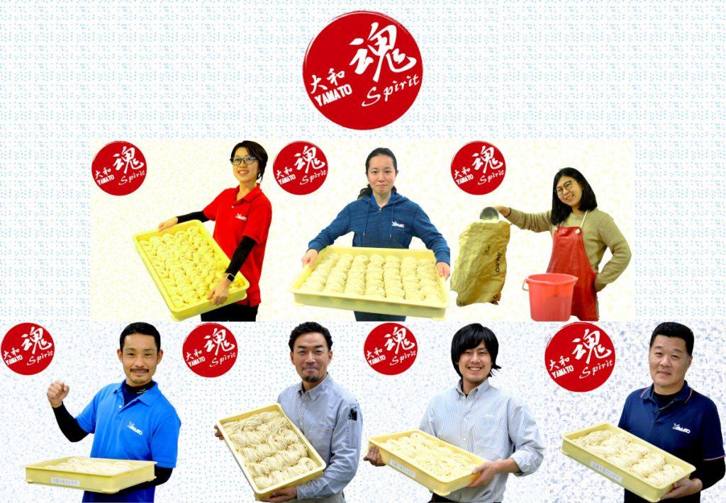 noodle machines for noodle restaurants