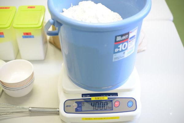 flour for ramen noodles