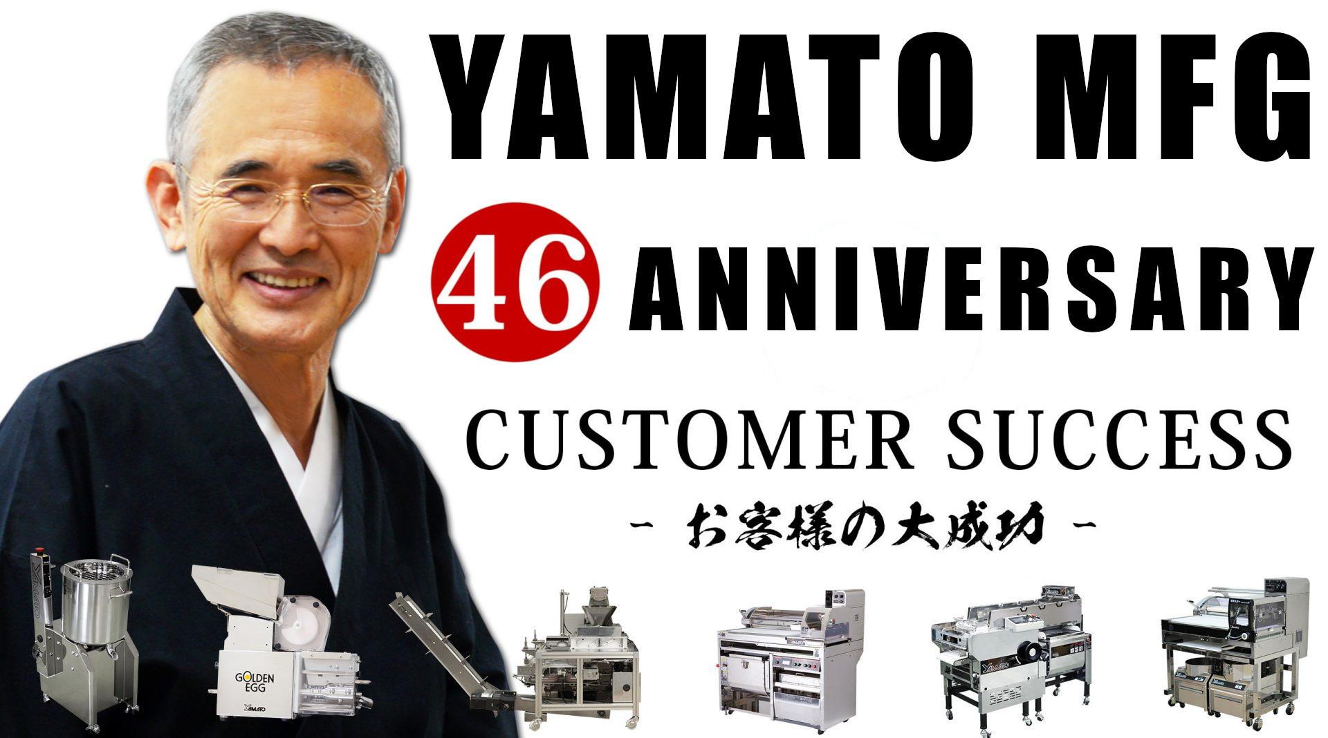 yamato mfg 46 year anniversary
